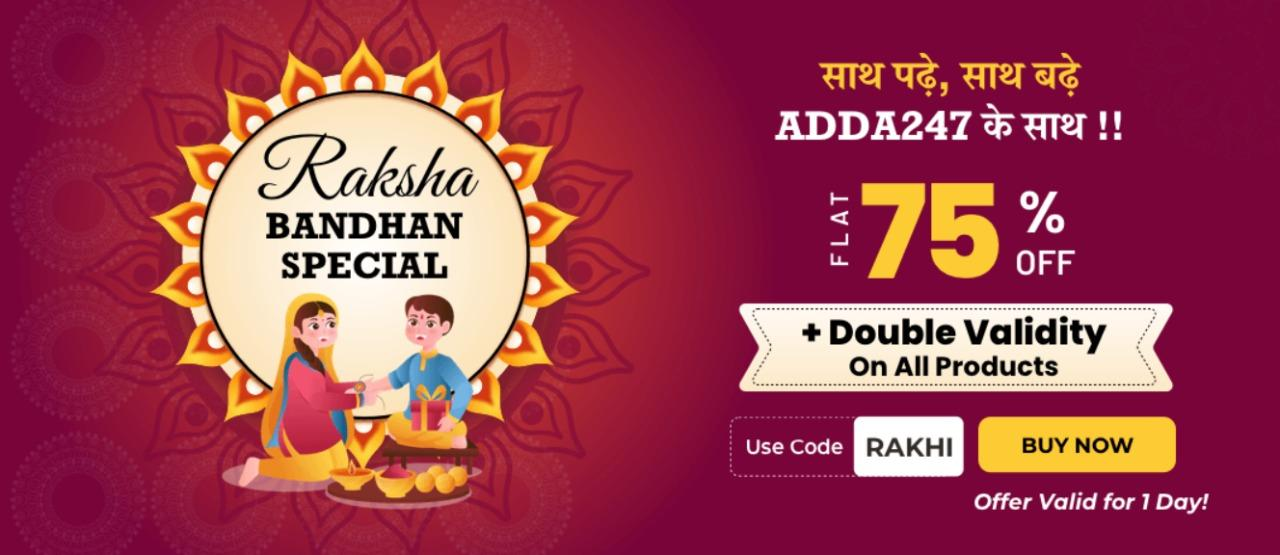 Rakshabandhan Special Offer   Flat 75% Off + Double Validity on All Products_40.1