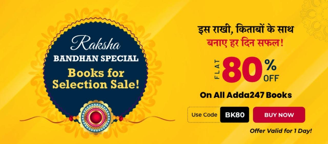 Rakshabandhan Special   Books for Selection Sale  Flat 80% off on All Books_40.1