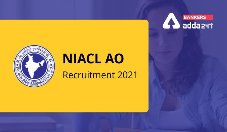 NIACL AO Exam Date 2021 Out For 300 AO REcruitment_40.1
