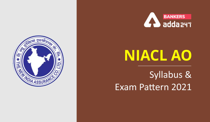 NIACL AO Syllabus 2021: Download Syllabus & Exam Pattern_40.1