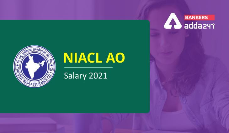 NIACL AO Salary 2021 Salary Structure, Job Profile & Career Growth_40.1