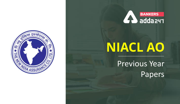 NIACL AO Previous Year Question Paper: Download PDF Question Paper_40.1