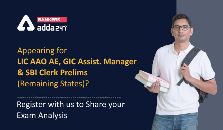 Appearing for LIC AAO AE, GIC Assistant Manager and SBI Clerk Prelims (Remaining States)? Register with us to share your exam analysis_40.1