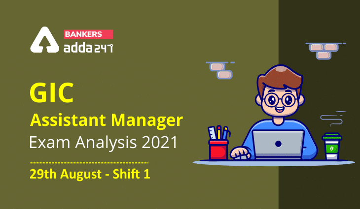 GIC Assistant Manager Exam Analysis 2021- 29th August - Shift 1_40.1
