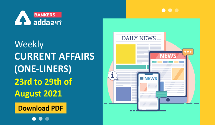 Weekly Current Affairs One-Liners   23rd August to 29th of August 2021_40.1
