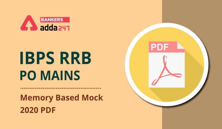 IBPS RRB PO Mains Memory Based Mock 2020 & 2019 PDF_40.1