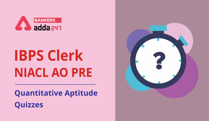 Quantitative Aptitude Quiz For IBPS Clerk/NIACL AO Prelims 2021- 29h August_40.1
