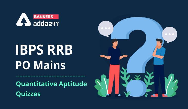 Quantitative Aptitude Quiz For RRB PO Mains 2021- 29th August_40.1