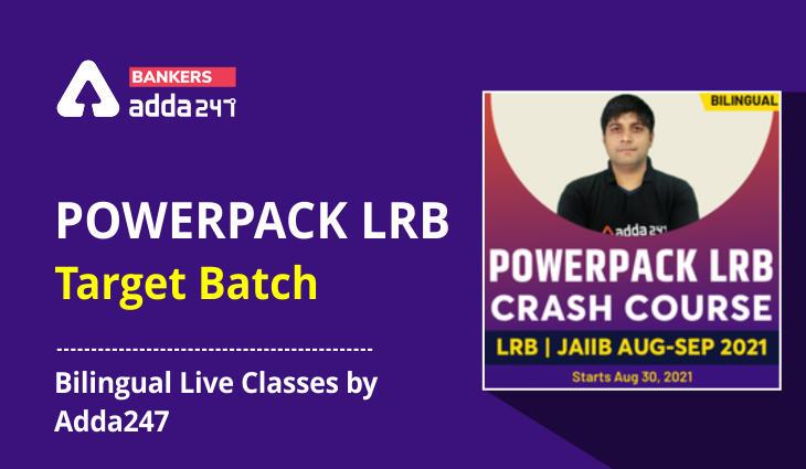 Powerpack LRB Target Batch Bilingual Live Classes by Adda247_40.1