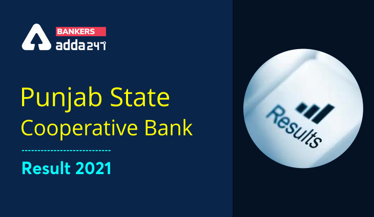 PSCB Result 2021 Out, Punjab Cooperative Bank Clerk, Manager Cut-off_40.1