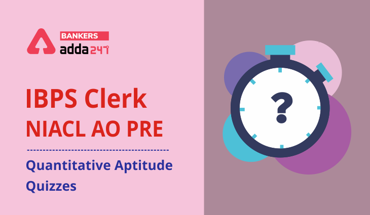 Quantitative Aptitude Quiz For IBPS Clerk/NIACL AO Prelims 2021- 12th September_40.1