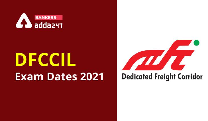 DFCCIL Exam Date 2021: Check New Exam Dates_40.1