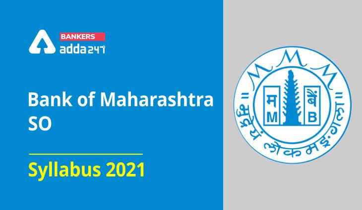 Bank of Maharashtra Syllabus 2021 & Exam Pattern Specialist Officer Syllabus PDF_40.1