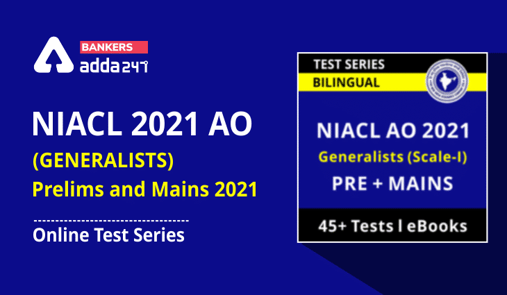 NIACL AO (Generalists) Prelims and Mains 2021 Online Test Series_40.1