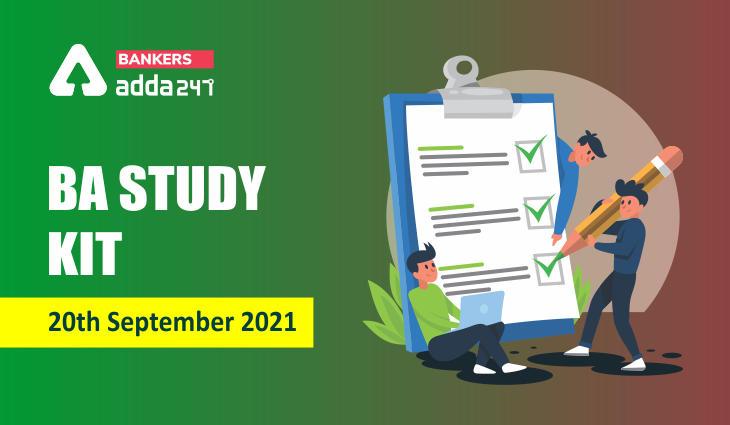 BA Study Kit: 20th September 2021_40.1