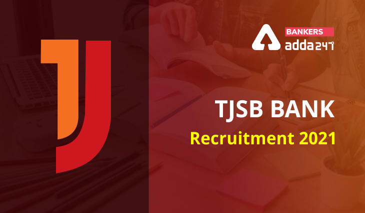 TJSB Bank Recruitment 2021, Apply Online for Trainee Officer Post @tjsbbank.co.in_40.1