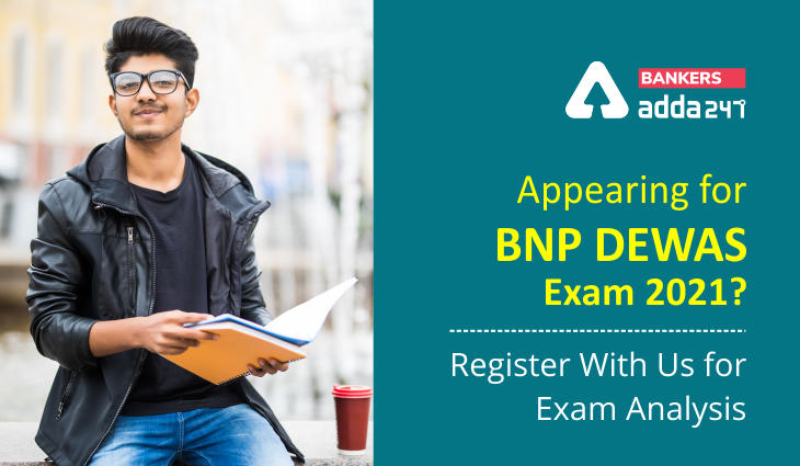 Appearing for BNP Dewas Exam 2021? Register With Us for Exam Analysis_40.1