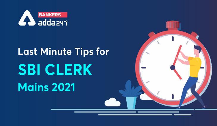 Last Minute Tips for SBI Clerk Mains 2021_40.1