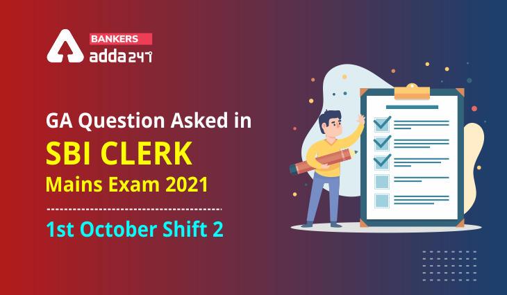 GA question Asked in SBI Clerk Mains 2021 Exam 1st October Shift 2_40.1