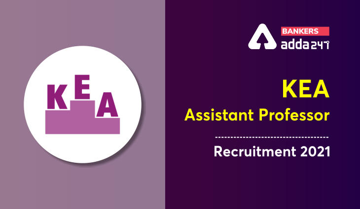 KEA Assistant Professor Recruitment 2021, Apply Online for 1242 Posts, Notification Out_40.1