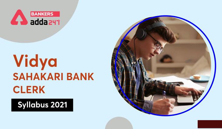 Vidya Sahakari Bank Clerk Syllabus & Exam Pattern 2021: Download Syllabus PDF_40.1
