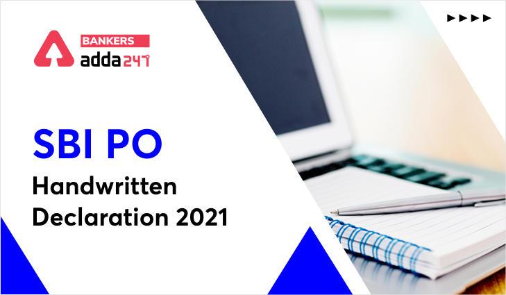 SBI PO Handwritten Declaration 2021: Form Sample Format PDF_40.1