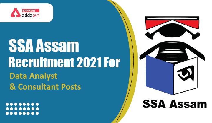 SSA Assam Recruitment 2021 For 97 Posts, Apply Online Now @ssa.assam.gov.in_40.1