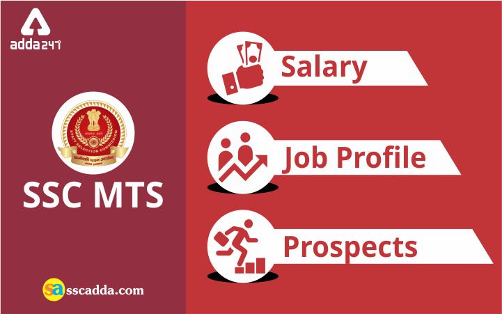 SSC MTS Salary in hand 2019: Job Profile & Salary Slip_40.1