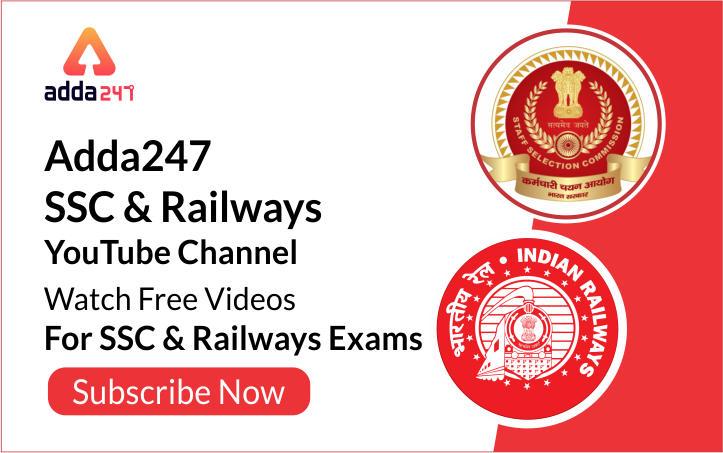 Adda247 : SSC & Railways Youtube Channel Videos | 2nd July_40.1
