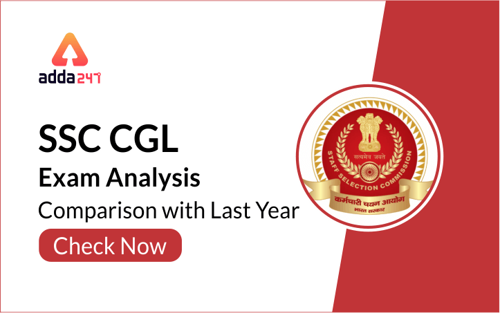 SSC CGL Exam Analysis | Comparison with Previous Year Paper_40.1