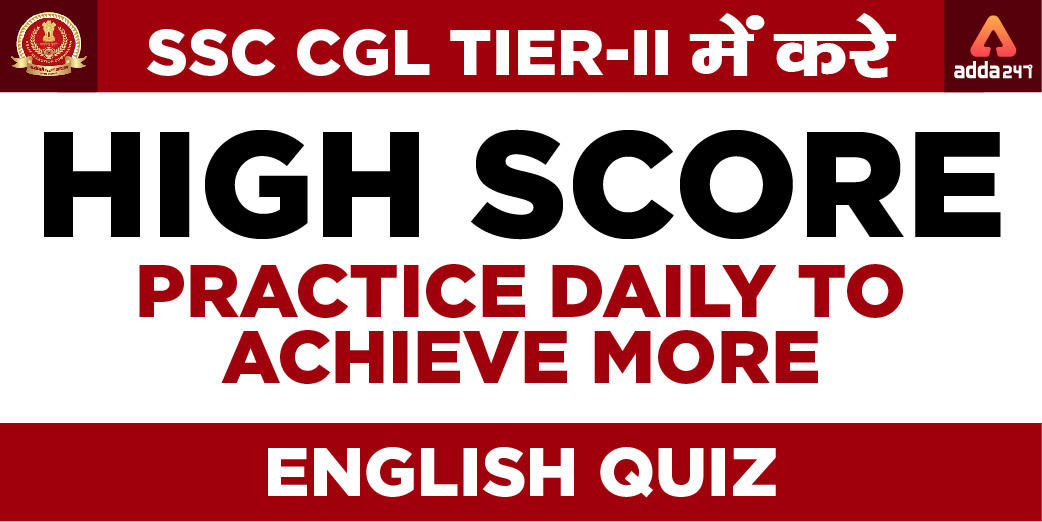 SSC CGL Tier 2 English Idioms and Phrases: 18th July_40.1