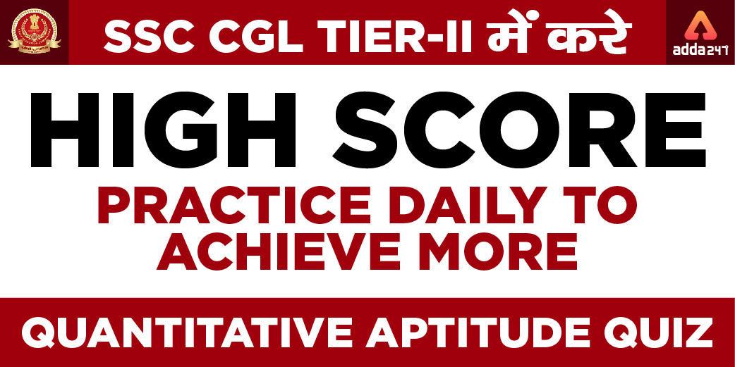 SSC CGL Mains Algebra Questions : 5th September_40.1