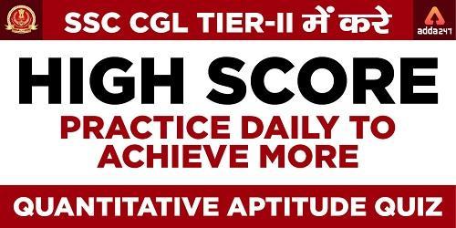 SSC CGL Mains Trigonometry Questions : 16th July_40.1