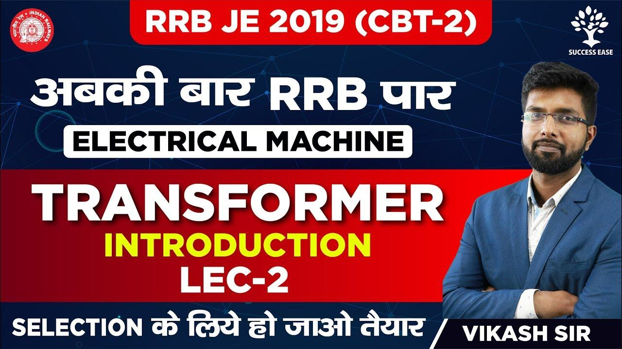 Free Videos For RRB JE Stage-II Exam | 5th July_40.1