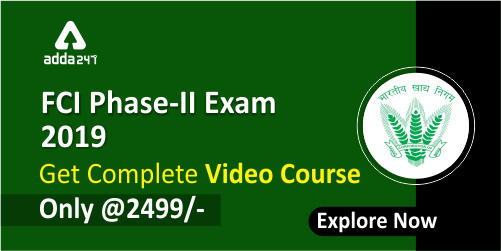 FCI Phase II Exam 2019 Video Course_40.1