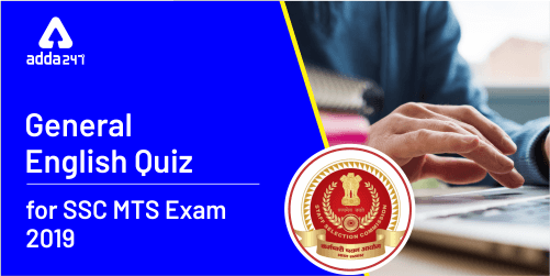 SSC MTS English Miscellaneous Quiz : 26th July_40.1