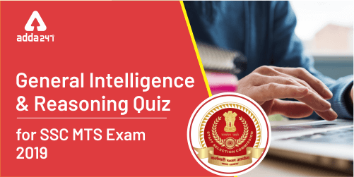 SSC MTS Reasoning Practice Questions Quiz: 12th July_40.1