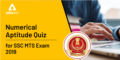 SSC MTS Numerical Ability Practice Questions : 25th July_40.1