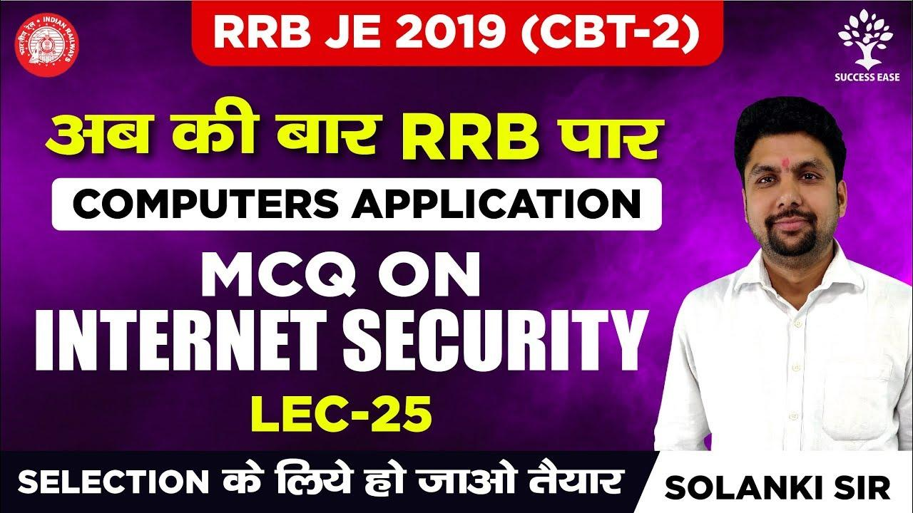 Free Videos For RRB JE Stage-II Exam   16th July_40.1