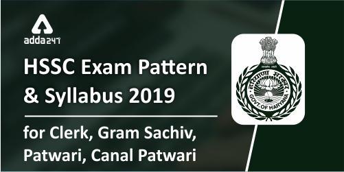 HSSC Syllabus and Exam Pattern: Check Clerk, Patwari, Canal Patwari, Haryana Gram Sachiv Syllabus_40.1