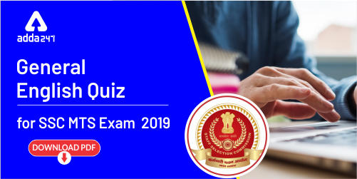 SSC MTS English Challenge 30 Questions : 28 July   Free PDF_40.1