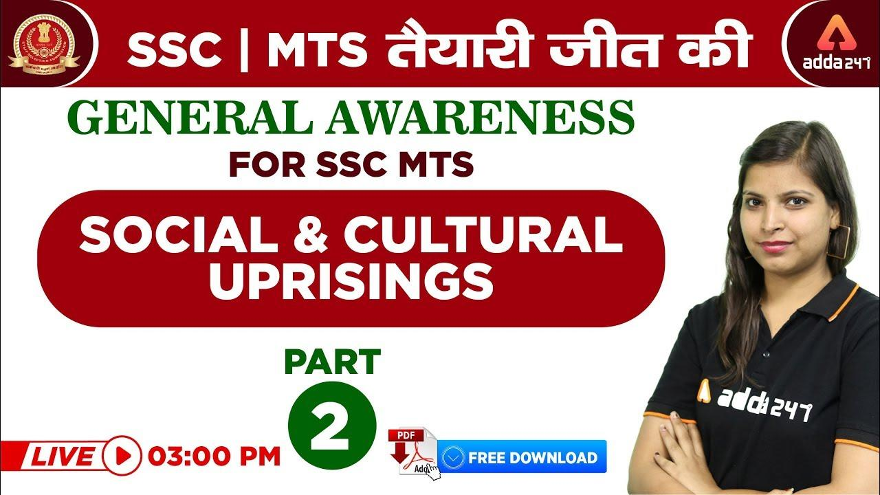 2:15 PM   SSC MTS   तैयारी जीत की   English   MTS Previous Year Question Paper Discussion   Part-03_40.1