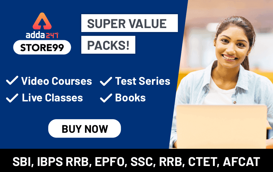 STORE99: Super Value Packs to Crack Upcoming Exams_40.1