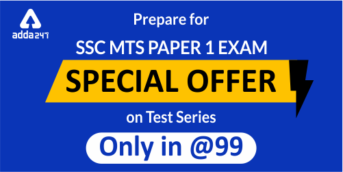 Prepare for MTS Phase 1 Exam : Special Offer on Test Series_40.1