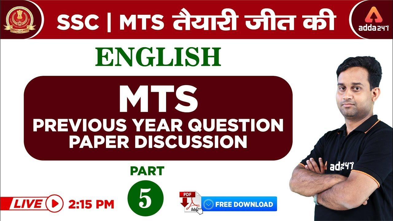 2:15 PM | SSC MTS | तैयारी जीत की | MTS ENGLISH Previous Year Question Paper Discussion | Part-05_40.1