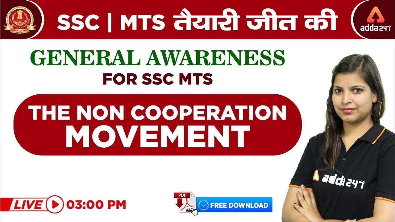 3:00 PM | SSC MTS तैयारी जीत की | GA For SSC MTS | The Non Cooperation Movement_40.1