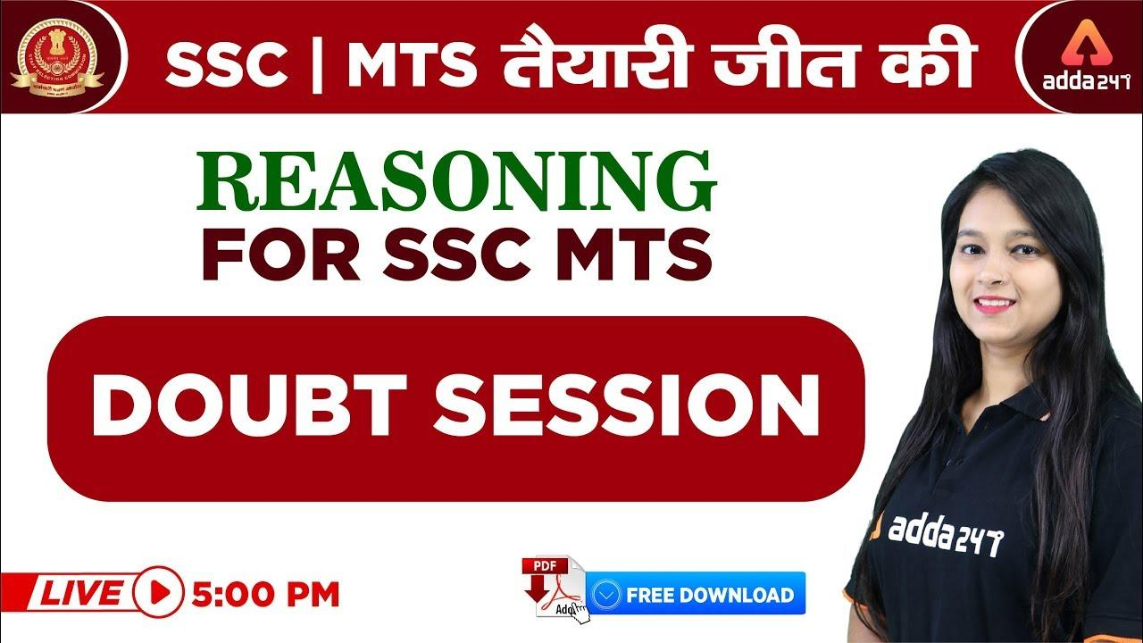 5:00 PM | SSC MTS तैयारी जीत की | Reasoning For SSC MTS | Doubt Session | Reasoning For SSC MTS_40.1