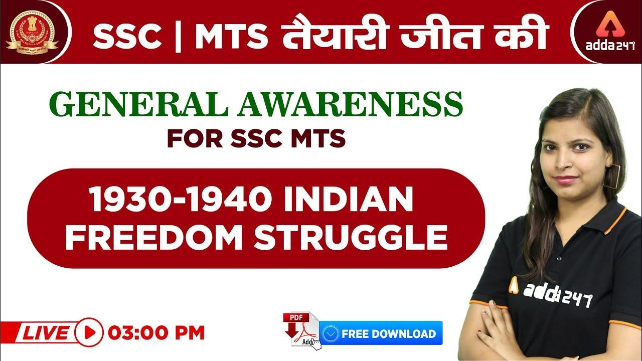 3:00 PM - SSC MTS तैयारी जीत की | GA For SSC MTS | 1930-1940 Indian Freedom Struggle_40.1