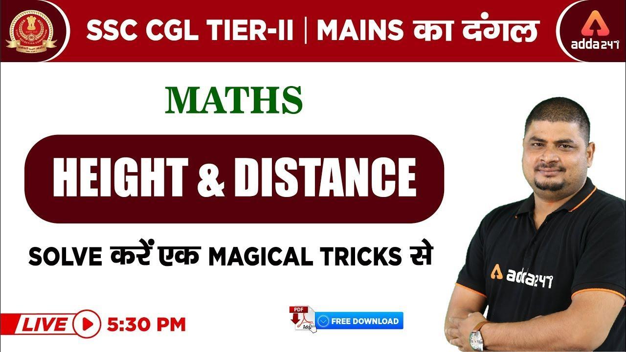5:30 PM - SSC CGL Tier II   Mains का दंगल   Height & Distance   Solve करें एक Magical Tricks से  _40.1