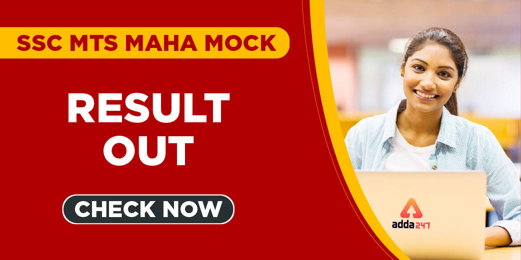 SSC MTS Maha Mock Result : Check Toppers List_40.1